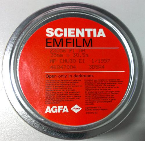 AGFA Scientia EM film